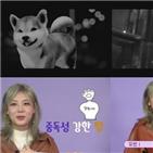 유빈,향수,영상