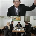 이경규,스토,메뉴,맛집