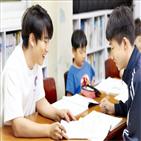 과학,사회공헌활동,초등학생,광주,온라인