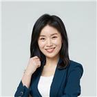 박성연,마인,드라마,백미경