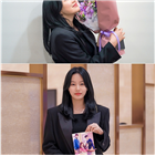 박유나,여신강림,소감,종영,임주경,강수진
