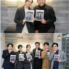한준혁,이지수,임윤아,황정민,진실,허쉬,종영,배우