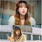 최강희,안녕,표현,연기,캐릭터,최대한,인생,비수기,하니