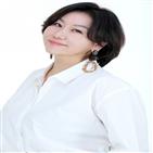 김나윤,광자매,오케이