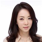 박은영,출산