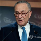 민주당,공화당,상임위,협상,운영규칙,상원,다수당