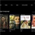 미국,영화,외국어영화,미나리,미국인,후보