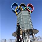 베이징,동계올림픽,개최,올림픽,중국,탄압