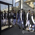 고문,정부,아프간,탈레반,구금시설