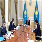 나자르바예프,카자흐스탄,대통령,위협,안보위협,대응,지적