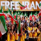 이란,외교관,행사,사디,벨기에,반체제,인사
