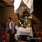 멕시코,경찰,이민자,파스주,타마,사건