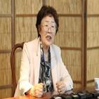 위안부,대구시,할머니,일본군