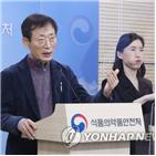 코로나19,렉키로나주,환자,허가,최종점검위원회