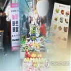 전통시장,쇼핑몰,온누리상품권