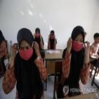 히잡,학교,금지,종교,이슬람,인도네시아,강요