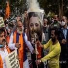 인도,농민시위,농민,툰베리,시위,뉴델리