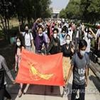미얀마,쿠데타,군부,관계,시위,항의,기린,경례,학생