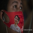 미얀마,쿠데타,반대,시위