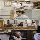 이서진,박서준,정유미
