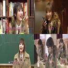 최예나,여고추리반,멤버,시계,추리,아이즈원,MBC