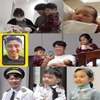 아빠,엄마,김영권,슈퍼맨