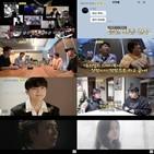 젝스키스,신곡,유희열,방송,음원,공개