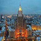 러시아,독일,외교관,폴란드,스웨덴,추방,외무부