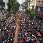 시위,미얀마,인터넷,시위대,쿠데타,항의,군부,통신,차단,군정