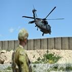 금시계,선물,호주군,호주,아프가니스탄