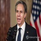 이란,논의,미국,대통령,복귀,합의,외교장관