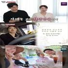 인교진,결혼,소이현