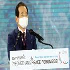 평화,한반도,총리