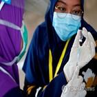 접종,인도네시아,백신,이상,승인