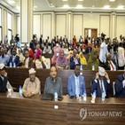 소말리아,주바랜드,대통령,선거,합의,케냐,대선,이날,파르마조