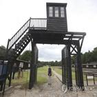강제수용소,이름가르트,독일,비서,기소,검찰,학살,혐의