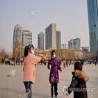 중국,지역사회