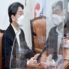 대법원장,김명수,후보
