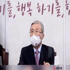 가짜뉴스,정권,언론,김종인