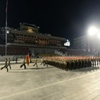도발,북한,무력,건군절,열병식,광명성절,포착