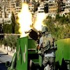 시리아,정부군,잔당