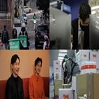배송,물류,기사,디지털,대해,메쉬코리아,시장,MBC
