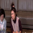 박원숙,혜은이,김청,총무