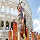 세금,세율,로마,국가,군대,고대,적정,맹자,조세체계,징수