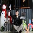한국어,코리아,온라인,강사,베트남,대표,사업