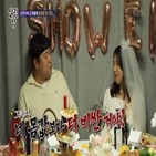 박현선,양준혁,가방,아내