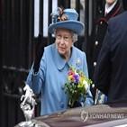 여왕,법안,공개,영국,정부,동의권