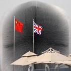 영국,중국,무역법,개정안,문제,제노사이드
