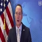 인권이사회,미국,유엔