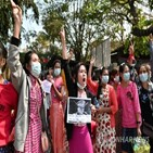 일본,미얀마,제재,정부,가능성,외무상,모테기
